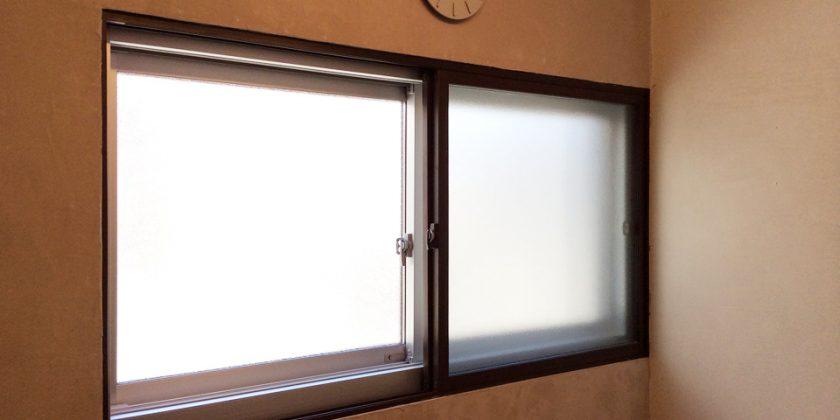 名古屋市昭和区 アルミサッシ窓取替