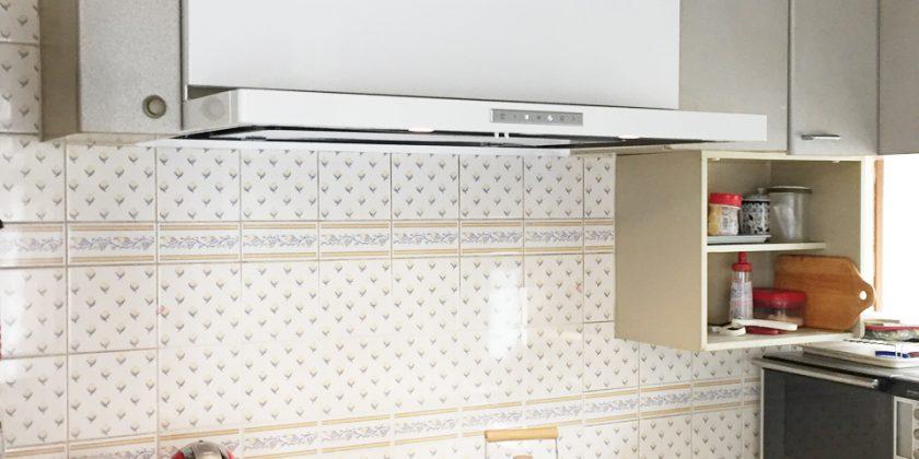 名古屋市瑞穂区 食洗機新設・レンジフード取替