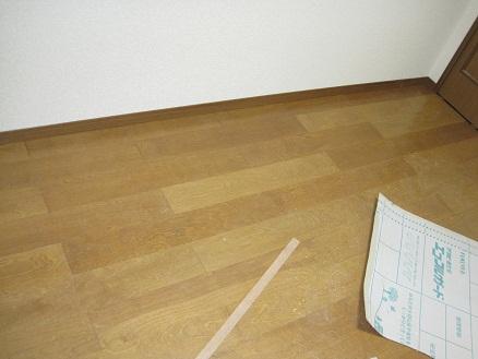 名古屋市昭和区 マンションリフォーム Part6 – フローリングと洗面所の造作