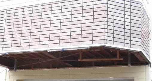 名古屋市昭和区AM様邸 外壁リフォーム Part1 – ベランダから浸水