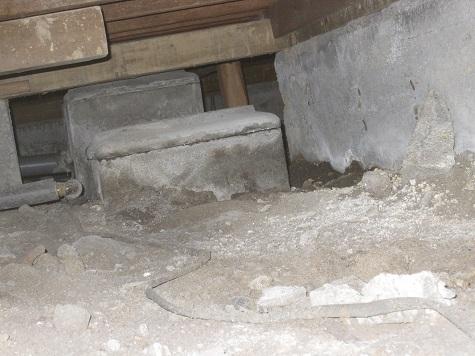 名古屋市昭和区SK様邸 排水修理 Part2 – 水漏れ