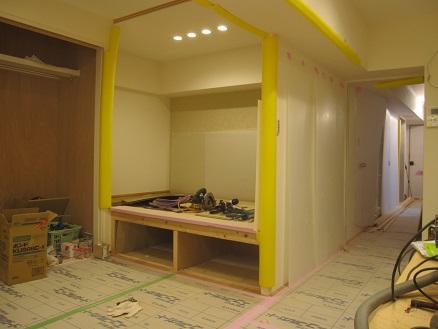 名古屋市昭和区NT様邸 マンションリノベーション Part4-照明