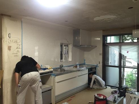 名古屋市瑞穂区HK様邸 ダイニングキッチン・トイレリフォーム Part2-現場開始