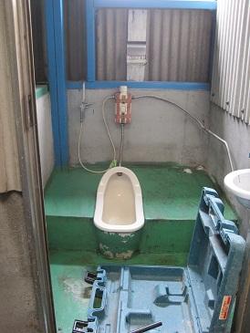北名古屋市 H工場 和式を洋式にトイレリフォームPart1 – 解体
