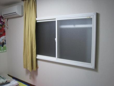 名古屋市昭和区 物干し金物・内窓(プラマード)取付工事