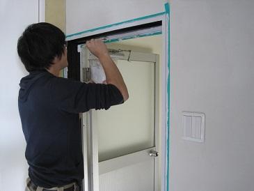 名古屋市昭和区 エイトワークス オフィスリフォームプロローグ4 – 塗装