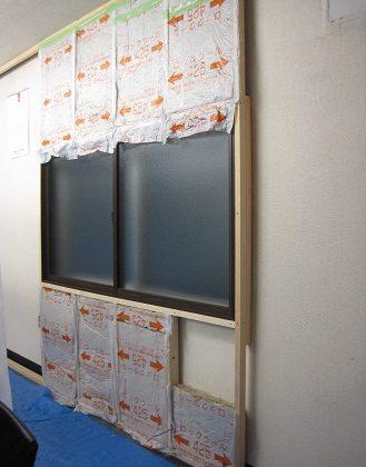 名古屋市昭和区 エイトワークス オフィスリフォームプロローグ7 – 内窓(プラマード)