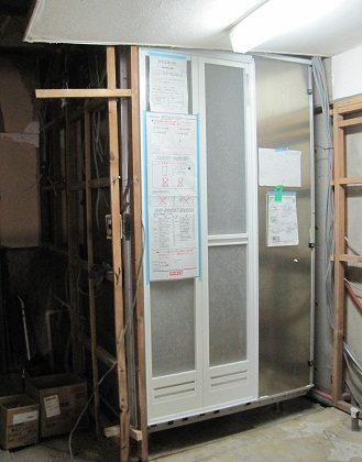 名古屋市瑞穂区KG様邸 マンションリノベーション Part9 – ユニットバス組み立て