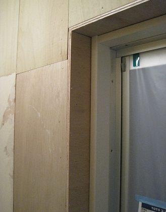 名古屋市昭和区 浴室・洗面リフォーム Part2 – ユニットバス取り合い工事