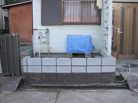 名古屋市瑞穂区YI様邸 ブロック塀リフォーム Part3 – 残材処分