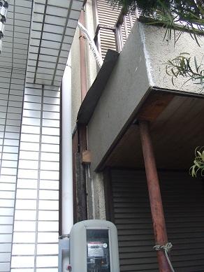 名古屋市昭和区 雨漏り修理Part2 – バルコニーの防水