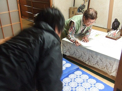名古屋市北区IT様邸 玄関リフォームPart0 – 事前打ち合わせ