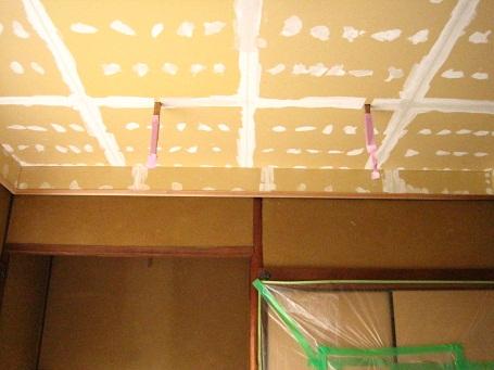 名古屋市瑞穂区TM様邸 和室リフォームPart9 – 照明器具