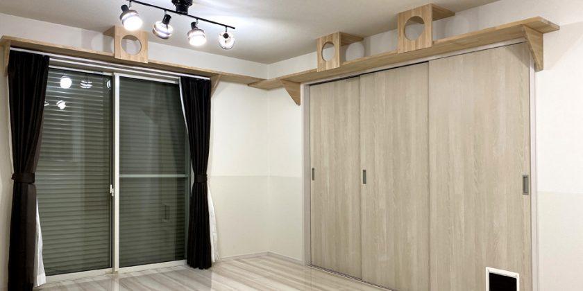 名古屋市中川区 丸窓が可愛いキャットウォーク(新築購入時施工)